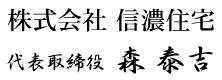 mori-yasuyoshi