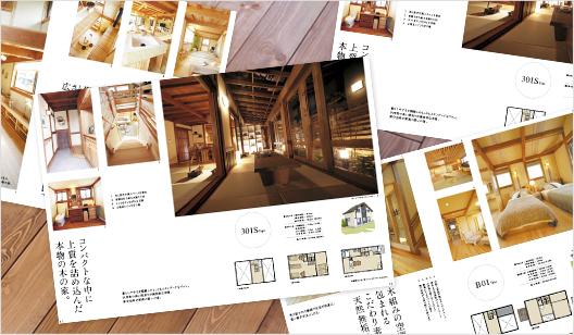 photo_plan_01
