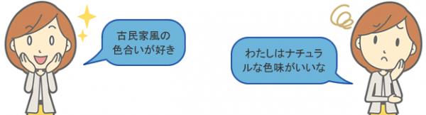 tokusen_023