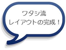 tsumiki-002