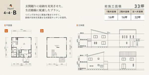 tsumiki_plan_img_01
