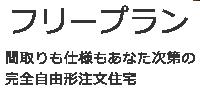 index-004