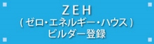 ban_zeh (220x63)