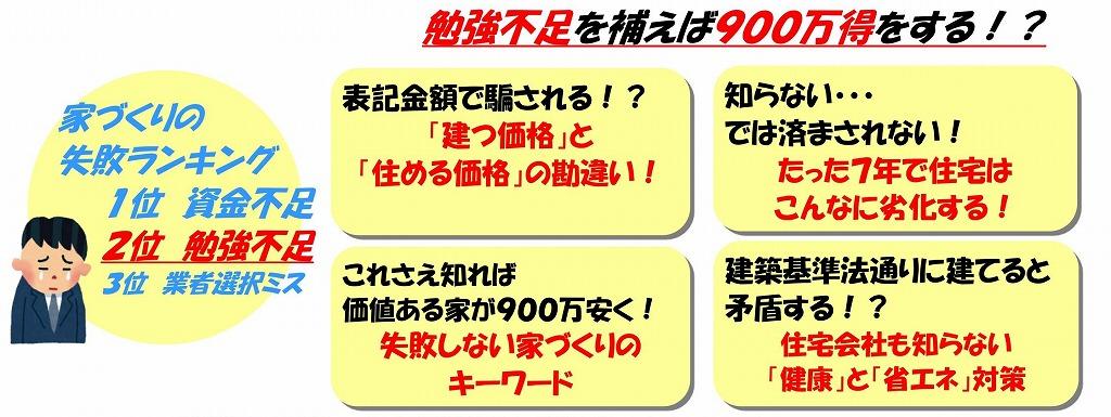 2016.8イベントチラシ_01 (2)