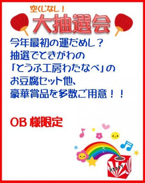 餅つきイベント案内(HP用)_01 (3)