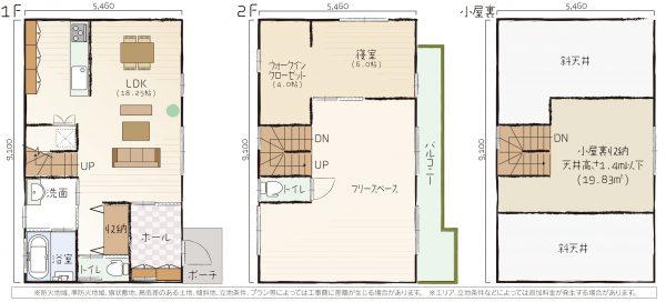郷の家モデル平面