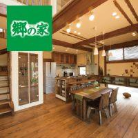 25プランから選べる 真壁規格型注文住宅